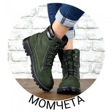 Детски обувки от естествена кожа за момчета