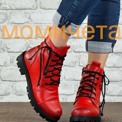 Детски обувки от естествена кожа за момичета